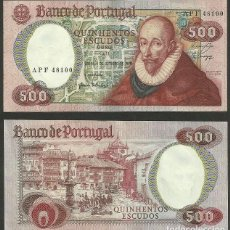 Billetes extranjeros: PORTUGAL 500 ESCUDOS 1979 PICK 177A. Lote 121605859