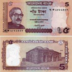 Billetes extranjeros: BANGLADESH 5 TAKA 2012 PICK 53C - S/C. Lote 121647527