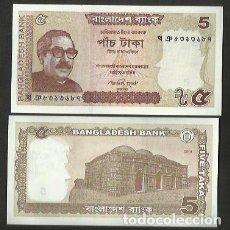 Billetes extranjeros: BANGLADESH 5 TAKA 2014 PICK 53AA - S/C. Lote 121652979