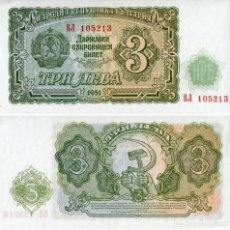 Billetes extranjeros: BULGARIA 3 LEVA 1951 PICK 81A - S/C. Lote 121654415