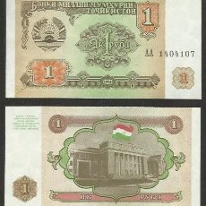 Billetes extranjeros: TAYIKISTAN 1 RUBLE 1994 PICK 1 - S/C. Lote 121727655