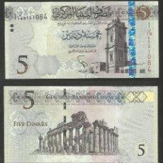 Billetes extranjeros: LIBIA 5 DINARS 2015 PICK 81A - S/C. Lote 121770367