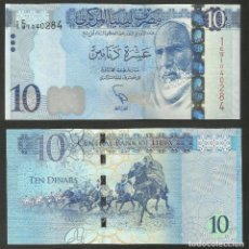 Billetes extranjeros: LIBIA 10 DINARS 2015 PICK 82A - S/C. Lote 121772155