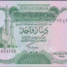 Billetes extranjeros: BILLETES - LIBYA - 1 DINAR (1984) SERIE 3C/6 - 433196 - PICK-49 (SC). Lote 210784985