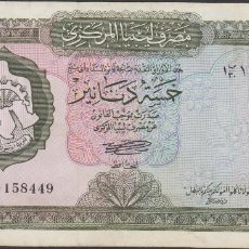 Billetes extranjeros: BILLETES - LIBYA - 5 DINAR (1972) - PICK-36B (MBC+). Lote 122173599