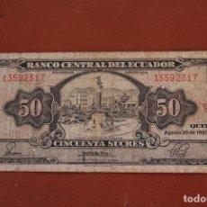 Billetes extranjeros: ECUADOR. 50 SUCRES. Lote 122220315