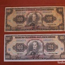 Billetes extranjeros: ECUADOR. LOTE 2 BILLETES 100 SUCRES. Lote 122220595