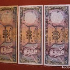 Billetes extranjeros: ECUADOR. LOTE 3 BILLETES 500 SUCRES. Lote 122220771