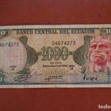 Billetes extranjeros: ECUADOR. 1000 SUCRES. Lote 122220959