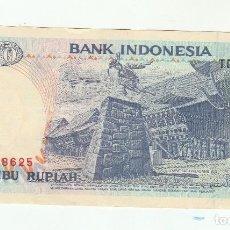 Billetes extranjeros: INDONESIA- 1000 RUPIAS- 1992. Lote 122223803