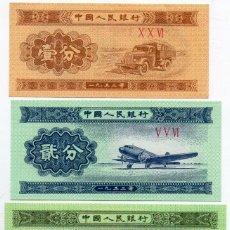 Billetes extranjeros - CHINA 1 2 5 FEN (Fen Renminbi Chino) 1953 BILLETES – SC - 122234999