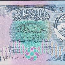 Billetes extranjeros: BILLETES - KUWAIT - 5 DINARS 1968 SERIE Nº 728439 - PICK-14C (SC). Lote 173020819