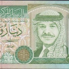 Billetes extranjeros: BILLETES - JORDANIA - 1 DINAR 1992 - SERIE Nº 037137 - PICK-24A (SC). Lote 174044045