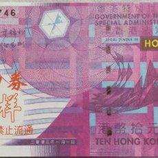 Billetes extranjeros: BILLETE HONG KONG. 10 DÓLARES. 2003. RÉPLICA. SIN CIRCULAR. Lote 218712750