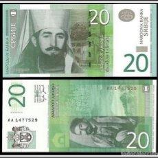 Billetes extranjeros: BILLETE DE EUROPA (SERBIA) 20 DINARA AÑO 2006 SIN RCULAR-UNC- P-47. Lote 209821903