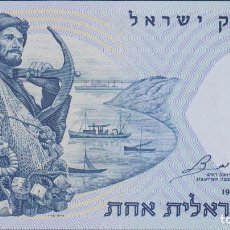 Billetes extranjeros: BILLETES - ISRAEL - 1 LIRA 1958 - SERIE Nº0416495 K/7 - PICK-30C (SC). Lote 180210977