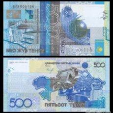 Billetes extranjeros: KAZAJISTAN KAZAKHSTAN 500 TENGE 2006(2015). PICK 29. SC. UNC.. Lote 122717791