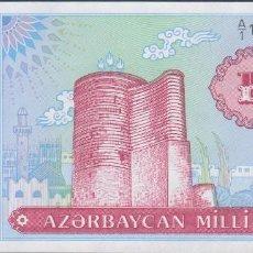 Billetes extranjeros: BILLETES - AZERBAIJAN - 100 MANAT (1993) SERIE A/1-18217057 - PICK-18A (SC). Lote 123412147