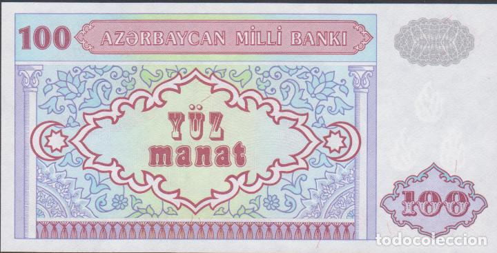 Billetes extranjeros: BILLETES - AZERBAIJAN - 100 MANAT (1993) SERIE A/1-18217057 - PICK-18A (SC) - Foto 2 - 123412147