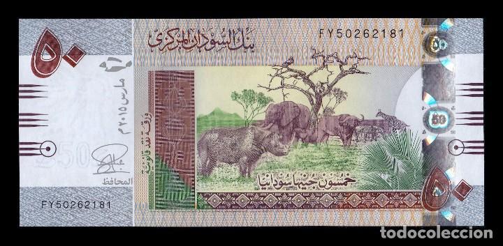 SUDÁN 50 LIBRAS SUDANESAS 2015 PICK 75C SC UNC (Numismática - Notafilia - Billetes Extranjeros)