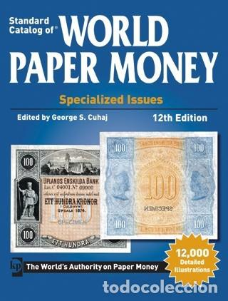 world paper money museum