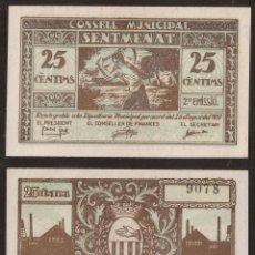 Billetes extranjeros: BILLETE LOCAL 1937 AJUNTAMENT DE SENTMENAT 25 CTS.. Lote 123590758
