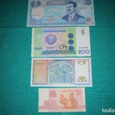 Billetes extranjeros: ASIA MEZCLA LOTE DE 4 BILLETES BANCO S/C PLANCHA. Lote 126164955