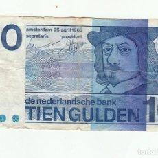 Billetes extranjeros: HOLANDA- 10 GULDEN-1968. Lote 124518203