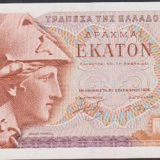 Notas Internacionais: BILLETES - GRECIA - 100 DRACMAI 1978 - SERIE 39S-190800 - PICK-200B (SC-). Lote 236850375
