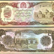 Billetes extranjeros: AFGANISTAN AFGHANISTAN 1000 AFGHANIS 1991 PICK 61 SC / UNC. Lote 124577967