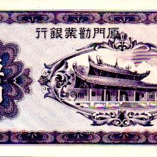 Billetes extranjeros: CHINA AMOY INDUSTRIAL BANK 50 CENTS 1940 PICK S1658 SC / UNC. Lote 154218362