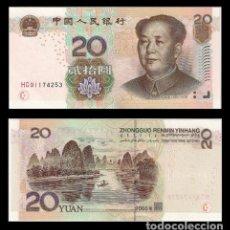 Billetes extranjeros: CHINA - 20 YUAN - AÑO 2005 - S/C. Lote 176568313