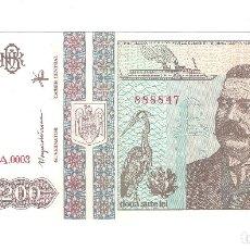 Billetes extranjeros: BILLETE DE 200 LEI DE RUMANIA DE 1992. PLANCHA. WORLD PAPER MONEY-100. (BE95). Lote 119959191
