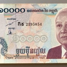 Billetes extranjeros: CAMBOYA. 10000 RIELS. Lote 125118747