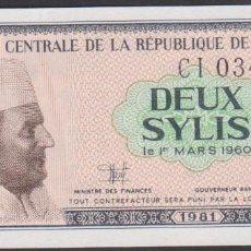 Notas Internacionais: BILLETES - REPUBLIQUE GUINÉE - 2 SYLIS 1981 - SERIE CI 034464 - PICK-21 (SC). Lote 241658800