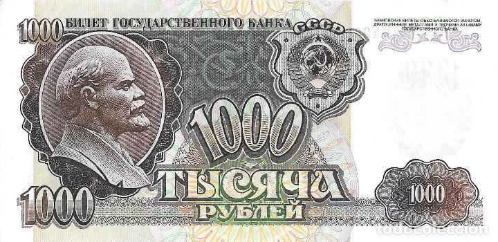 BILLETE 1000 RUBLOS RUSIA 1992 (Numismática - Notafilia - Billetes Extranjeros)