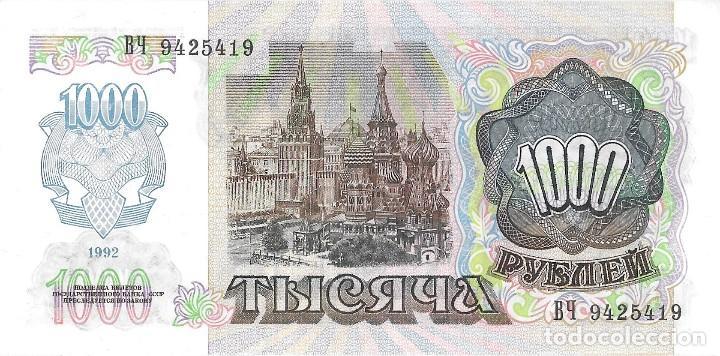 Billetes extranjeros: BILLETE 1000 RUBLOS RUSIA 1992 - Foto 2 - 125198771