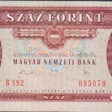 Billetes extranjeros: BILLETES - HUNGRIA - 100 FORINT 1989 - SERIE B032-089413 - PICK-171H (SC). Lote 192142495