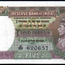 Billetes extranjeros: INDIA - 5 RUPIAS 1937 PICK 18 A S/C. Lote 125383723
