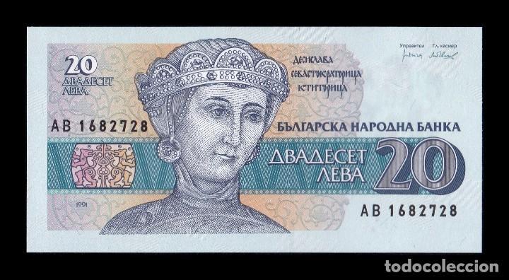 BULGARIA 20 LEVA 1991 PICK 100 SC UNC (Numismática - Notafilia - Billetes Extranjeros)