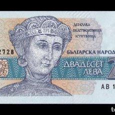 Billetes extranjeros: BULGARIA 20 LEVA 1991 PICK 100 SC UNC. Lote 206972412