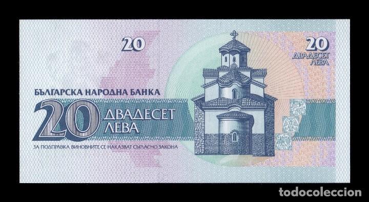 Billetes extranjeros: Bulgaria 20 Leva 1991 Pick 100 SC UNC - Foto 2 - 206972412