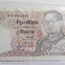 Billetes extranjeros: BILLETE TAILANDIA 10 BAHT *SOLO PAY-PAL* VER MAGENES . Lote 126098587