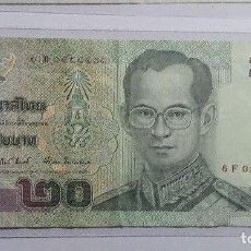 Billetes extranjeros: BILLETE TAILANDIA 20 BAHT *SOLO PAY-PAL* VER MAGENES . Lote 126098639