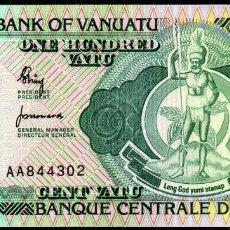 Billetes extranjeros: VANUATU. 100 VATU, (1982) - PICK 1 - S/C. Lote 126100559