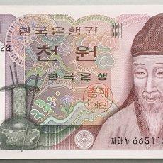 Billets internationaux: COREA DEL SUR. SOUTH KOREA. 1000 WON. Lote 194979715
