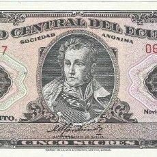 Billetes extranjeros: ECUADOR 5 SUCRES 22-11-1988 PICK 113D IE SIN CIRCULAR. Lote 126130223