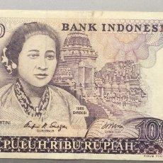 Billetes extranjeros: INDONESIA. 10000 RUPIAS. Lote 126186198