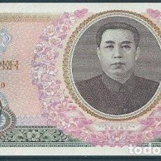 Billetes extranjeros: COREA DEL NORTE - 100 WON 1978 - CAT SCHOEN Nº: 22 - S/C - VISITA MIS OTROS ARTÍCULOS Y COMBINARLOS. Lote 173976604