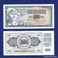 Billetes extranjeros: YUGOSLAVIA : 1000 DINARA 1981. SC.UNC. PK.92 D. Lote 194898345